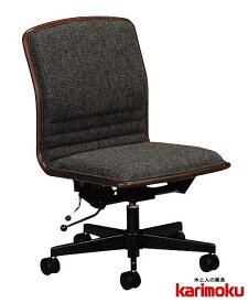 カリモク XS0651 肘無しPCチェア デスクチェアー パソコン椅子 ロッキング式 アイアン コンパクト 事務椅子オフィスチェア 正規取扱店 おすすめ おしゃれ OAチェア ファブリック 布張り 送料無料 karimoku 日本製家具