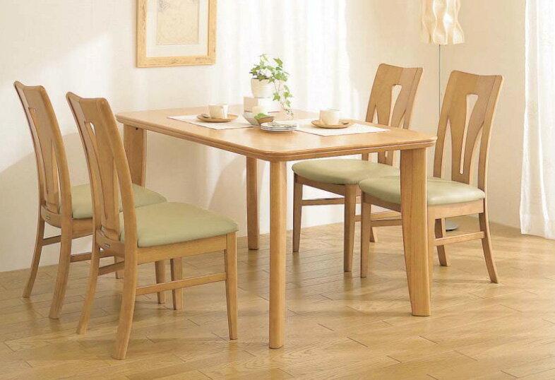 カリモクCT1305SN/合成皮革/1350ダイニング5点セット/食堂テーブル/食卓モダンセット/コンパクト/シンプル/ナチュラルベーシック/送料無料/日本製家具