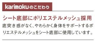 カリモクCT1305SN合成皮革食堂椅子ラバーウッドオーク食卓椅子ダイニングチェア送料無料karimoku日本製家具正規取扱店木製単品バラ売り