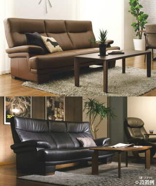 カリモクZT8603GS/三人掛け長椅子/3Pソファ/本革チェア/ハイバック/トリプルソファ/送料無料/日本製家具