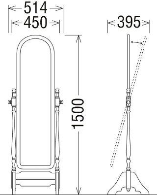 カリモクAC7177NK姿見/ミラー/コロニアルウォールナット/全身鏡/角度調整可能/送料無料/日本製家具