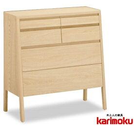 カリモク QT2814チェスト 収納引出しドロアー コンパクト 送料無料 karimoku 日本製家具 正規取扱店 テレビ台としても かわいい 省スペース