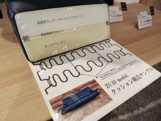 カリモクZU4903・UU4903/3Pソファ/布張りファブリック・本革張レザーソファ/肘掛ソファ/トリプルチェア/3人掛け長椅子/送料無料/日本製家具