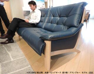 カリモクZU49モデル/ZU4912/2Pソファ/本革張レザーソファ/肘掛ソファ/ラブチェア/2人掛け椅子ロングW1620/送料無料/日本製家具