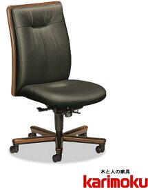 カリモク XT5641DX PCチェア 肘なしデスクチェアー キャスター付き 本革張レザー パソコン椅子 ロッキング式 事務椅子アイアン コンパクト オフィスチェア 正規取扱店 おすすめ おしゃれ OAチェア 送料無料 karimoku 日本製家具