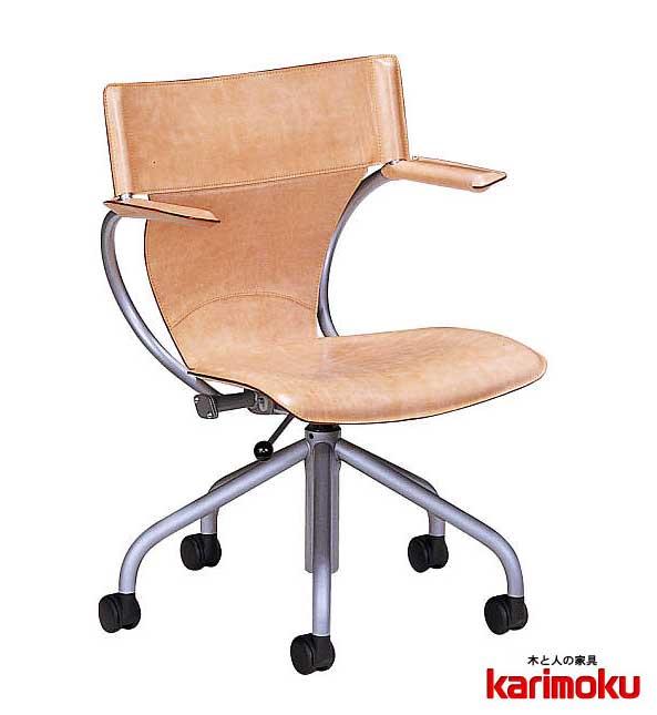 カリモク XT4300AJ PCチェア キャスター付き デスクチェアー パソコン椅子 ロッキング式 アイアン コンパクト オフィスチェア 送料無料 karimoku 日本製家具 正規取扱店 おすすめ おしゃれ OAチェア ヌメ革 飴色
