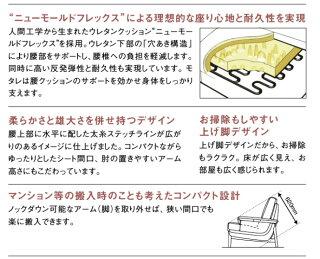 カリモクUU2503/3人掛け椅子/3P布張りソファ/肘掛長椅子/ハイバック/トリプルソファ/送料無料/日本製家具/北欧風/かっこいい