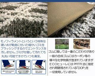 【国産・業務用並】450×750mm高級玄関マットレンタルよりお徳長方形型送料無料グレーWAVE屋外リースクラス日本製
