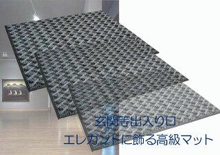 【国産・業務用並】450×750mm/高級玄関マット/レンタルよりお徳/長方形型/送料無料グレー/WAVE/屋外リースクラス/日本製