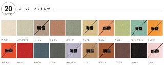 コリンズ20色対応ソフトレザー3Pチェアートリプルソファ三人掛け椅子送料無料日本製マルセ椅子
