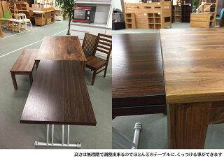高さ調整テーブル無段階調整センターテーブルリビングダイニングバンケットリフティングテーブルリフトアップローテーブル昇降拡張伸長式送料無料