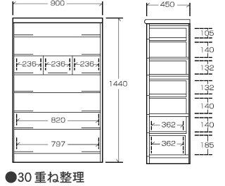 桐子30重ねチェスト/90cm幅/日本製/桐タンス/押入れ/和風たんす/収納家具/送料無料/木製/洋服収納/和室箪笥ドロアー