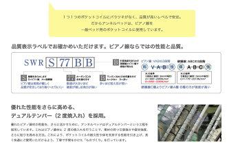 アンネルベッド/AスタイルシルバーP650/シングルマットレス/ピアノ線ポケットコイル/交互配列/H型3ゾーン/正規販売店/日本製(広島)送料無料