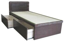 アンネルベッド ヤマト大和 引き出しつき ドロアー フラット 省スペース シングル シンプル タタミベッド たたみ 高級畳ベッド 和風家具 浮造り 送料無料