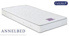 アンネルベッド ST-クロス1000 P500 シングルマットレス ポケットコイル スタンダード ハード 硬鋼線C種並行配列 正規販売店 日本製(広島)送料無料