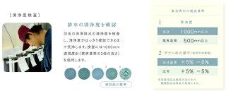 東京西川産業/NP7053/西川プレミアム/羽毛布団/高級ふとん/セミダブル/KA17199014/厚手1枚もの/nishikawapremium/ダウン/日本製寝具/送料無料/