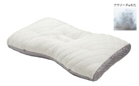 東京西川 FA6010ファインクオリティ ピロー フワリーナわた フラボノイドパイプ 備長炭パイプ シングル ワイドサイズ 枕 寝具 日本製