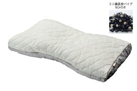 東京西川 FA6020ファインクオリティプレミアム ピロー ダウンフェザー エラストマーパイプ ミニ備長炭パイプひのき シングル ワイドサイズ 枕 寝具 日本製