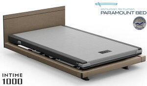 パラマウントベッド インタイムINTIME 2モーター(1+1) セミダブル 電動リクライニングベッド スクエア フラット シンプル 介護 日本製 マットレス付き 設置組立付き 自立支援 在宅ケア ハリ