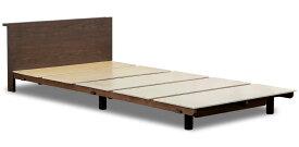 フランスベッド OP-11 コンパクトワン ワンパッケージ レッグ 脚付き チョイ棚 コンセント付き 木製 おすすめ 送料無料 フレームのみ