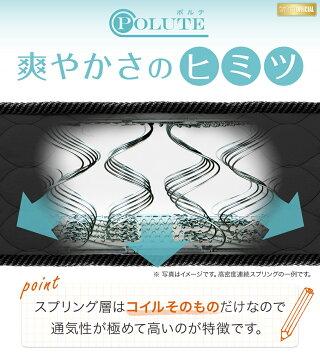フランスベッドポルテR-ZERO-300マットレスシングル圧縮ロール高密度連続スプリング日本製送料無料