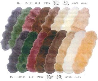 ムートンフリース2匹65×190cm高品質天然羊毛敷物ムートンカーペットウール肉厚マットラグソファーカバー椅子カバー冷え対策マルチカバークッションフランスベッドニチロファー毛皮日本製送料無料