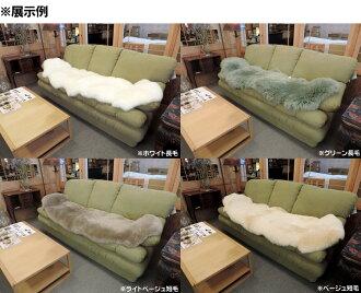 フランスベッド65×190cm2匹ムートンフリース天然羊毛敷物ムートンカーペットマットラグソファーカバー椅子カバーマルチカバークッションニチロファー毛皮日本製送料無料