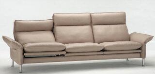 【フランスベッド】トリプルソファ3人掛/エルポ/ポルト/erpoPorto/ドイツ製高級リクライニング椅子