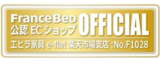フランスベッドMH-050シングルマルチラスハードマットレス高密度連続スプリング羊毛入りウール日本製寝具送料無料