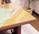 テーブルマット900×1800mm(透明・1mmタイプ)テーブルクロス/PSマット/ビニール/デスクマット/送料無料