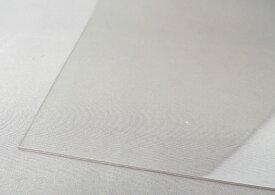 特注・別注・オーダーテーブルマット (透明・1mmタイプ)テーブルクロス PSマット ビニール デスクマット 受注生産 送料無料