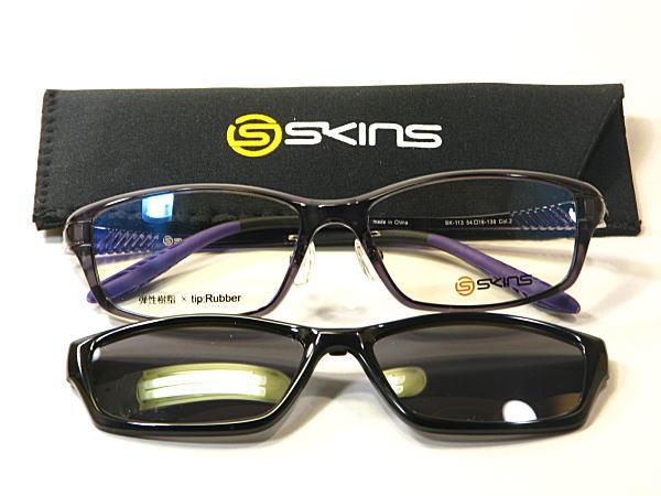 弾性樹脂【SKINS】ワンタッチ脱着式マグネットサングラス付【SK-113-C2】度付きレンズ付・送料無料