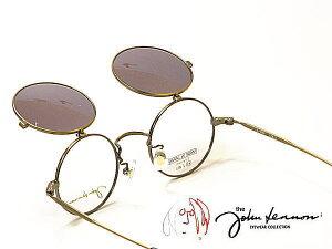 新型・あの伝説が復活!!John Lennon(ジョンレノン)度付きレンズ付セット【john lennon】跳ね上げサングラス付【JL-1068-3】送料無料