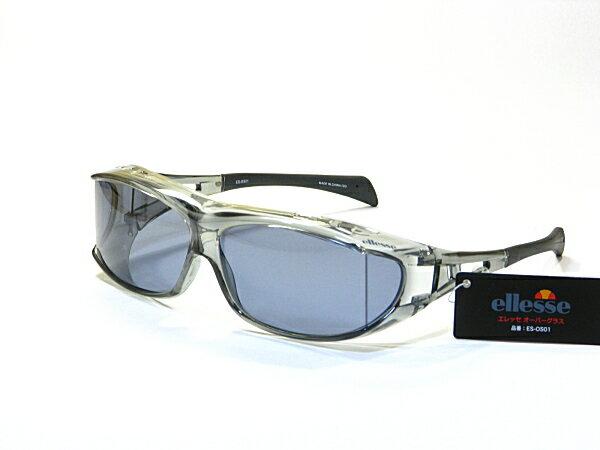 オーバーグラス【ellesse】エレッセ・眼鏡の上からかける偏光サングラス 【ES-OS01-1】Lサイズ