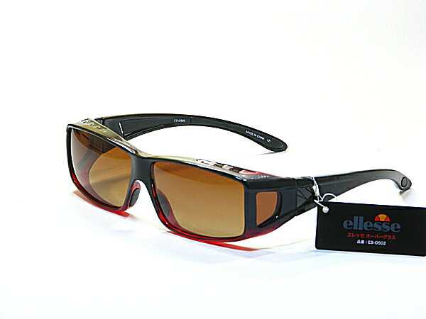 オーバーグラス【ellesse】エレッセ・眼鏡の上からかける偏光サングラス 【ES-OS02-2】Mサイズ