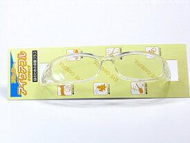 スカッシーアイケアフル【8978-03】花粉防止メガネ