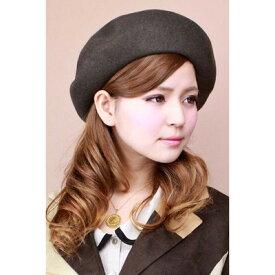 帽子 レディース レディス ベレー帽 国産バスクベレー 大きいトップで耳まですっぽり ブラウン系 オリーブ (大きいサイズ 日本製 ぼうし あったか 羊毛フェルト 冬物 大きめ 暖かい 婦人) ギフト プレゼント 包装