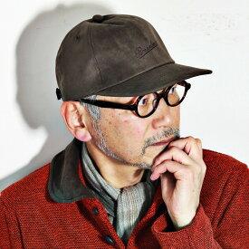 Borsalino 帽子 日本製 ボルサリーノ キャップ フェイクスエード 大きいサイズ L LL 3L 4L 5L 帽子 メンズ 折りたためる サイズ調整 ロゴキャップ シンプル かっこいい スエード調 ダークブラウン [ baseball cap ] 父の日 ギフト 誕生日 プレゼント