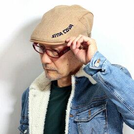 ハンチング帽 SINACOVA フランネル フラノ 帽子 メンズ ハンチング ブランド シナコバ 秋冬 フランネル素材 消臭 ベージュ [ ivy cap ]男性 帽子通販 40代 50代 60代 ファッション お洒落 帽子 ギフト プレゼント ラッピング無料