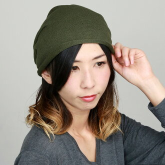 Hats / men's / knit / women 's/Le MILIEU / brand / Hat / Le-milieu / cotton hemp NetWatch / Hat / women's / knit / long Misael / khaki (hat CAP and stylish fashion Kamon Cap knitted hats caps watch cool summer autumn store Rakuten)