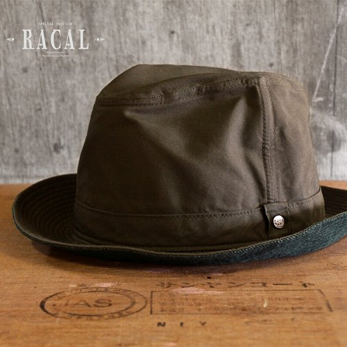Racal Local Odd Shaped Storage Paraffin Processing Hat Astringent The Taste  Turu Hat Olive Mens Wax Hat Folding Cap Repellent Water Processing  Fall/winter ...