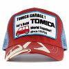 Tomica TOMICA 帽时尚铲帽子帽标志 wappenn 男孩春天夏天女童 Tomica 红孩子孩子服装棒球帽,帽 (帽存储帽和圆滑时尚)
