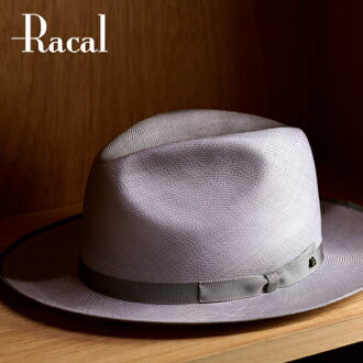 6cc7c920 Racal Hat mens luxury turu Hat venture local wide brim brim wide shiny Hat  summer gray (ELEHELM hat store professional Shop gift presents fashionable  ...