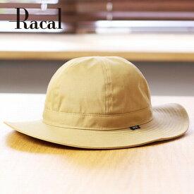 Racal ハット メンズ ラカル 帽子 racal メトロハット ロングブリム シック 秋 冬 トレンド キャメル (帽子 メンズ レディース 秋冬 ブランド ハット) [hat] [campobello hat]