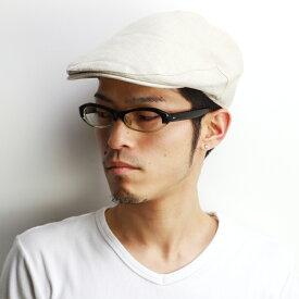 【お得なクーポン配布中】 ハンチング メンズ 帽子 christys' クリスティーズ ロンドン リネン 素材 春夏 涼しい 麻 ハンチング帽 イギリス ブランド帽子 亜麻 プティー ベージュ [ivy cap](メンズ帽子 紳士帽子 40代 50代 60代 70代 ファッション