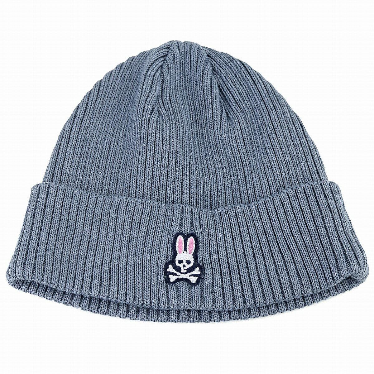 サマーニットワッチ 夏 涼しいニット帽 サイコバニー Psycho Bunny ニット帽 メンズ レディース サマーニット 帽子 ニットワッチ 春夏 サマーニット帽 ニットキャップ ファッション コーデ おしゃれ スカル うさぎ 帽子 ブランド ニット グレー [ beanie cap ] [ knit cap ]