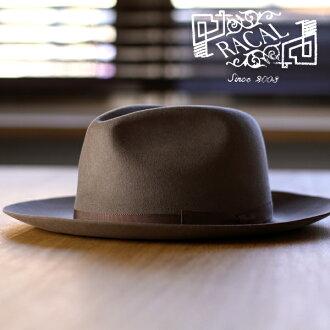 在毡帽子大的尺寸人日本制造Racal rakaru包里的秋天冬天中的去帽子中的去帽子62cm 59cm XXL[fedora]wide-brim hat骆驼绅士Y沟轮圈毡中的去便帽(Y沟轮圈帽子唾液广帽子人帽子遮阳帘男性绅士帽子)