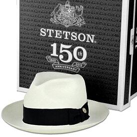 パナマハット メンズ ステットソン パナマ帽 ブランド 高級 帽子 メンズ パナマハット 紳士 150周年 20等級パナマ使用 高品質 ハット stetson アニバーサリー 専用BOX付き 夏 メンズ 帽子 ブリーチ ホワイト [panama hat]