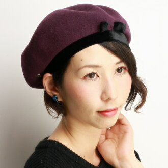 Beret Laurel beret Cap LAULHERE women s Laurel beret Hat Laurel Basque Vera  velour women s small fashionable Paris Ribbon cute women s hat Womens Hat  Purple ... 2d0f8fcd9a