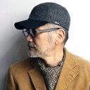 キャップ メンズ ツイード wigens 帽子 へリンボーン ウィゲン キャップ イヤーフラップ付き 防寒 耳まであたたかい …